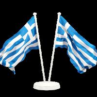 5TH - GREEK SUPERCUP