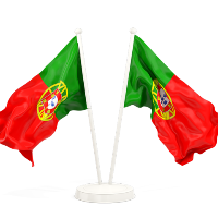 1ST - PORTUGUESE SUPERCUP